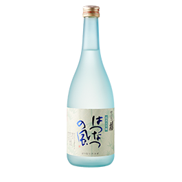 This sake is only sold in summer.
